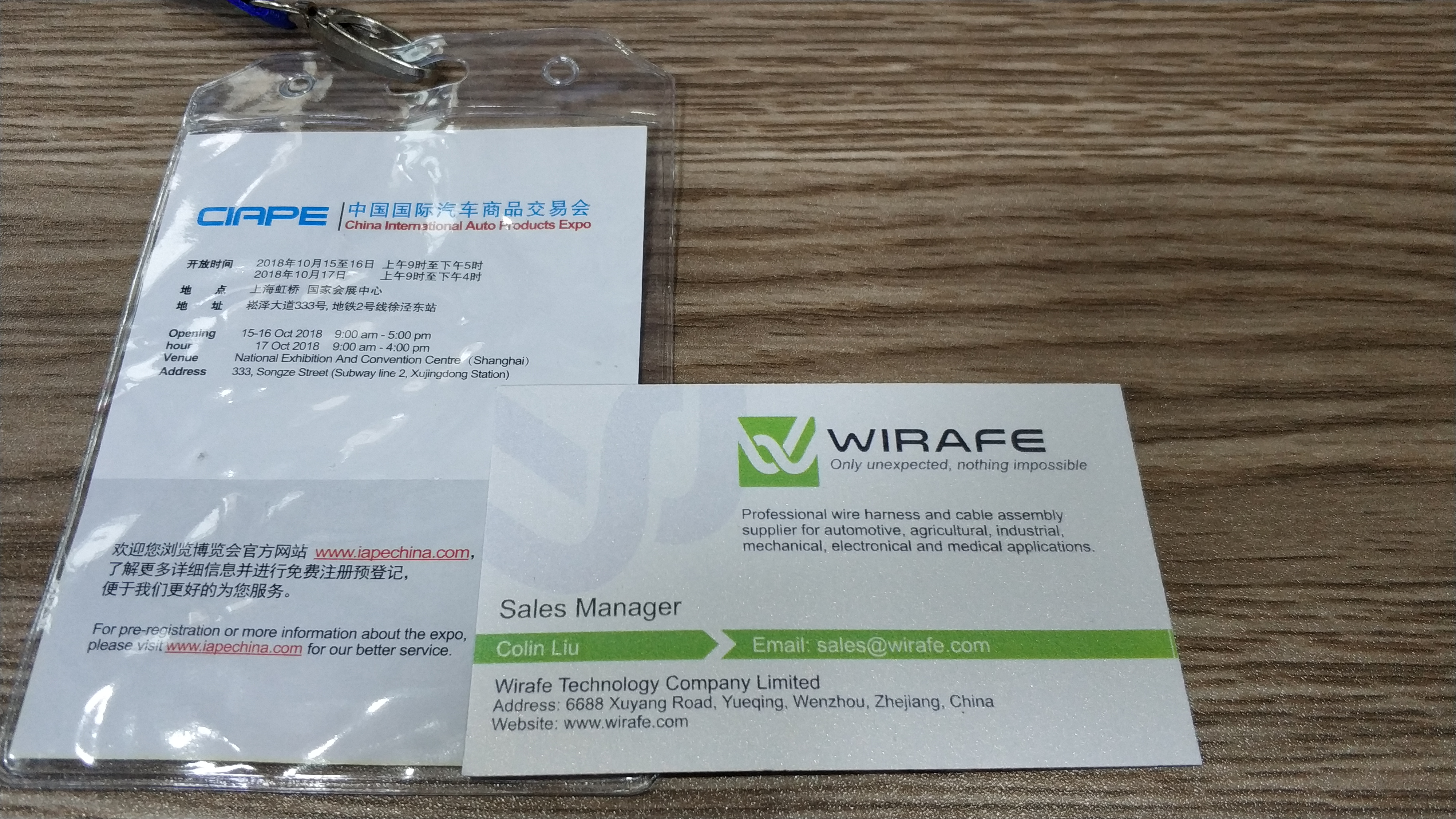 Wirafe Attended China International Auto Products Expo 2018 - Wirafe